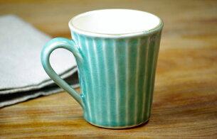 エメラルドカラー・ストレートマグカップ マグカップ コーヒー ジュース カトラリー