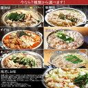 博多若杉牛もつ鍋セット(2人前)【2セット以上で...