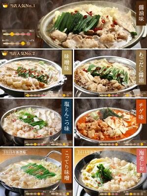スープ6種類