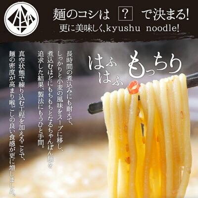もつ鍋ちゃんぽん麺