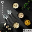 【ギフト】プレゼント 鶏白湯おかゆ 6食セット スープ