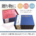 若杉ギフトラッピング(化粧箱・包装紙・熨斗) お歳暮 御歳暮 冬ギフト 年越し 年末年始