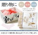 若杉ギフトラッピング(風呂敷・包装紙・熨斗)