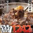 博多牛すじ煮込み3食パック!【メール便送料無料】【常温保存可能】【gyusuzi-3】