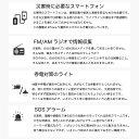 防災ラジオ 1年保証 日本語マニュアル付 ソーラー充電+手回し発電 充電 LEDライト FM/AM 防災グッズ スマホ 携帯 充電可能 バッテリー容量2000mAh 単四 乾電池 使用可能 USB出力 非常用 SOS警報 送料無料