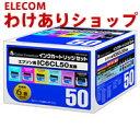 [エプソン インク IC50] EPSON IC50互換 汎用インクカートリッジ 6色パック:CRE-IC50-6P[エレコムわけありショップ(ELECOM)][訳あり][ワケアリ][わけあり]【税込3240円以上で送料無料】【マラソン201593_訳あり】