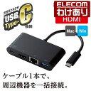 エレコム USB Type-C接続ドッキングステーション HDMI対応モデル Power Delivery対応 ブラック DST-C02BK:DST-C02BK 税込3300円以上で  [訳あり][ELECOM:エレコムわけありショップ][直営]