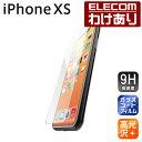 エレコム iPhone XS ガラスコートフィルム 高硬度 ...