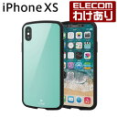 iPhone XS ケース 耐衝撃 TOUGH SLIM LITE ライトブルー:PM-A18BTSLBUL【税込3240円以上で送料無料】 訳あり ELECOM:エレコムわけありショップ 直営