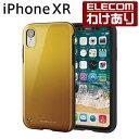 エレコム iPhone XR ケース 耐衝撃 衝撃吸収 TOUGH SLIM2 オレンジ:PM-A18CTS2DR【税込3240円以上で送料無料】[訳あり][エレコムわけありショップ][直営]