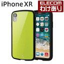 エレコム iPhone XR ケース 耐衝撃 衝撃吸収 TOUGH SLIM LITE ライムグリーン:PM-A18CTSLGN【税込3240円以上で送料無料】[訳あり][エレコムわけありショップ][直営]