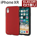 エレコム iPhone XR ケース 耐衝撃 衝撃吸収 TOUGH SLIM レザー調 レッド:PM-A18CTSTRD【税込3240円以上で送料無料】 訳あり エレコムわけありショップ 直営