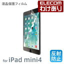 iPad mini 2019年モデル、iPad mini4 液晶保護エアーレスフィルム 反射防止:T...