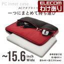 エレコム ノートPCバッグ インナーバッグ ポケット付き レッド×ブラック 〜15.6インチノートPC対応:BM-IBPT15RD 税込3300円以上で  [訳あり][ELECOM:エレコムわけありショップ][直営]