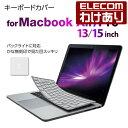 MacBook Air 13 Pro13 Pro 15inch 用シリコン キーボードカバー:PKC