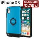 iPhone XR ケース 耐衝撃 衝撃吸収 TOUGH SLIM フィンガーリング付き ブルー iPhoneXR アイフォン スマホケース iphoneケース:PM-A18CTSRBU