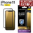 エレコム iPhone 11 Pro 用 フルカバー ガラス フィルム 3次強化 液晶保護フィルム iphone5.8 iphone11 アイフォン iPhone2019 5.8インチ 5.8 フルカバーフィルム 全面保護 iPhoneXS iPhoneX 対応 ガラスフィルム ブラック:PM-A19BFLGTRBK 訳あり 直営