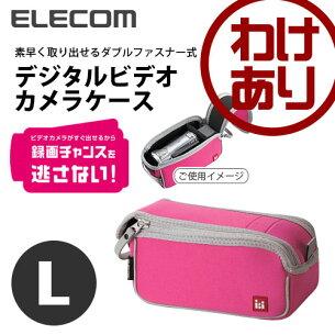 デジタルビデオカメラケース ファスナー