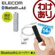 iPhone・スマホに最適! イヤホンをワイヤレスにできる Bluetooth レシーバー ブルートゥースレシーバー [イヤホン付属]:LBT-MPPHP400WH 【税込3240円以上で送料無料】[訳あり] [ELECOM(エレコム):エレコムわけありショップ] [02P27May16]