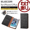 iPhone6 Plus ケース ソフトレザーカバー 手帳型ケース 360°回転スタンド機能付 ブラック:PM-A14LPLF360BK 【税込3240円以上で送料無料】[訳あり] [ELECOM(エレコム):エレコムわけありショップ]