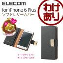 iPhone6 Plus ケース ソフトレザーカバー 手帳型ケース ブラック:PM-A14LPLFB02 【税込3240円以上で送料無料】[訳あり] [ELECOM(エレコム):エレコムわけありショップ]