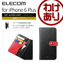 iPhone6 Plus ケース ソフトレザーカバー 手帳型ケース ブラック×レッド:PM-A14LPLFD02 【税込3240円以上で送料無料】[訳あり] [ELECOM(エレコム):エレコムわけありショップ]