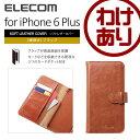 iPhone6 Plus ケース ソフトレザーカバー 手帳型ケース ブラウン:PM-A14LPLFD03 【税込3240円以上で送料無料】[訳あり] [ELECOM(エレコム):エレコムわけありショップ]