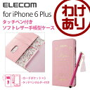 【訳あり】エレコム iPhone6 Plus ケース ソフトレザー タッチペン付 ピンク×花柄 PM-A14LPLFTG01