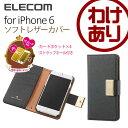 iPhone6 ケース ソフトレザーカバー ブラック ゴールドスナップ レディース:PM-A14PLFB02 【税込3240円以上で送料無料】[訳あり] [ELECOM(エレコム) ゴールドスナップ レディース:エレコムわけありショップ]