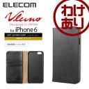 iPhone6 ケース ソフトレザーカバー横フラップ 手帳型 Vluno :PM-A14PLFYBK ブラック 黒 【税込3240円以上で送料無料】[訳あり] [ELECOM(エレコム):エレコムわけありショップ]