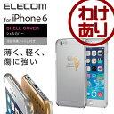 iPhone6s iPhone6 ケース シェルカバー:PM-A14PVATG08ねこ ネコ 猫【税込3240円以上で送料無料】[訳あり][ELECOM:エレコムわけありショップ][直営]