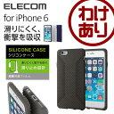 iPhone6s iPhone6 ケース グリップシリコンケース:PM-A14SCRBK ブラック 黒【税込3240円以上で送料無料】[訳あり][ELECOM:エレコムわけありショップ][直営]