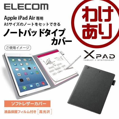 iPad Air 対応 xPAD(クロスパッド) ノートパッドタイプカバー:TB-A13TNBK :TB-A13TNBK【税込3240円以上で送料無料】 [訳あり][ELECOM(エレコム):エレコムわけありショップ]