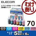 エプソンICBK70、ICC70、ICM70、ICY70、ICLC70、ICLM70、ICBK70L、ICC70L、ICM70L、ICY70L、ICLC70L、ICLM70L用 詰め替えインク:THE