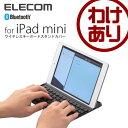 iPad mini iPad mini2 iPad mini3 対応 ワイヤレスキーボードスタンドカバー:TK-FBP061ISV 【税込3240円以上で送料無料】 [訳あり][ELECOM(エレコム