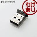 [パッケージ不良]Bluetooth Low Energyサポート。Bluetooth 4.0USBドングル。音楽再生時に高音質なapt-Xが利用可能。コンパクトなClass 2仕様