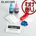 キャノン 詰め替えインク 「BCI-7ePC、BCI-7ePM」用 2色セット 4回分 専用工具付き:THC-7PSET4N[ELECOM(エレコム)]【税込3...