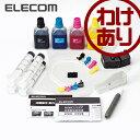 EPSON エプソン IC69用詰め替えインクキット 4色パック(各4回分) リセッター付属:THE-69KIT【税込3240円以上で送料無料】[訳あり][ELECOM:エレコムわけありショップ][直営]