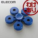 【訳あり】エレコム 高回転ハンドスピナー 日本製 Gear Holic 長時間回転タイプ 5枚羽 ブルー HT-HS5PNBU