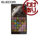 【訳あり】エレコム 5インチスマートフォン用液晶保護フィルム...
