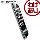【訳あり】エレコム iPhone7 液晶保護フィルム iPhone8対応 防指紋 光沢 PM-A16MFLFTG