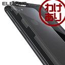 【訳あり】エレコム iPhone8 Plus 背面フルカバーフィルム 衝撃吸収 光沢 側面保護タイプ
