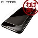 【訳あり】エレコム iPhoneXS iPhoneX 液晶保護フィルム フルカバーフィルム 衝撃吸収 スムース 指紋防止 クリア PM-A17XFLFPSRG