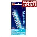 【訳あり】エレコム iPhone7 液晶保護フィルム iPhone8対応 ブルーライトカット 反射防止 PM-A16MFLBLN