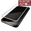 【訳あり】エレコム iPhoneX フイルム フルカバー 衝撃吸収 防指紋 反射防止 ホワイト PMCA17XFLPRWH