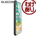 【訳あり】エレコム iPhoneXS iPhoneX 液晶保...