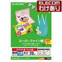 クラフト用スーパーファイン紙(A3、標準、片面20枚):EJK-SHCA320 税込3300円以上で  [訳あり][ELECOM:エレコムわけありショップ][直営]