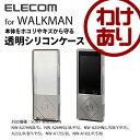 WALKMAN ウォークマン ケース Aシリーズ2015年発売モデル対応 透明シリコンケース クリアブラック:AVS-A15SCTBK【税込3240円以上で送料無料】[訳あり][ELECOM:エレコム