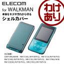 Walkman Sシリーズ 2015用 ケース 極み設計 シェルカバー クリアブラック:AVS-S15PVKBK[ELECOM(エレコム)]【税込3240円以上で送料無料】