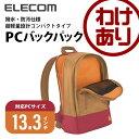 PCバックパック コンパクトタイプ PCキャリングバッグ イエロー:BM-BP01YL[ELECOM(エレコム)]【税込3240円以上で送料無料】